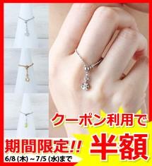 開店&新規オープン記念セール★半額クーポン