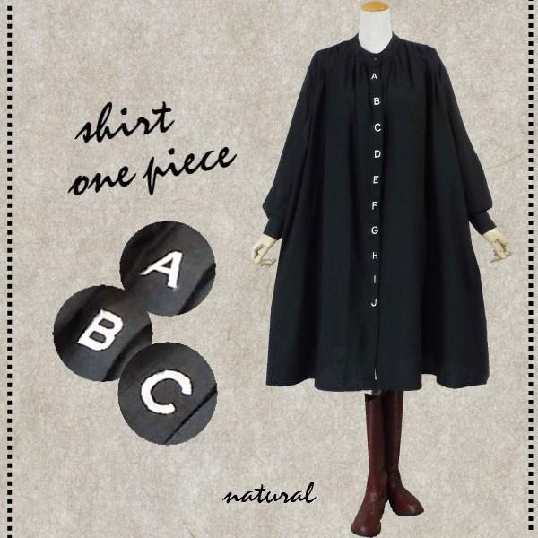 ワンピース アルファベット 刺繍 バルーン シャツ 40代 50代 s2201|visage-souriant1208|11