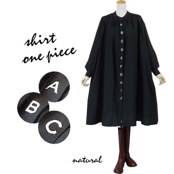 ワンピース アルファベット 刺繍 バルーン シャツ 40代 50代 s2201|visage-souriant1208|12