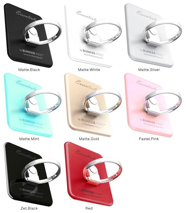 カラー URBAN DESIGN Bunker Ring Essentials Multi Holder Pack