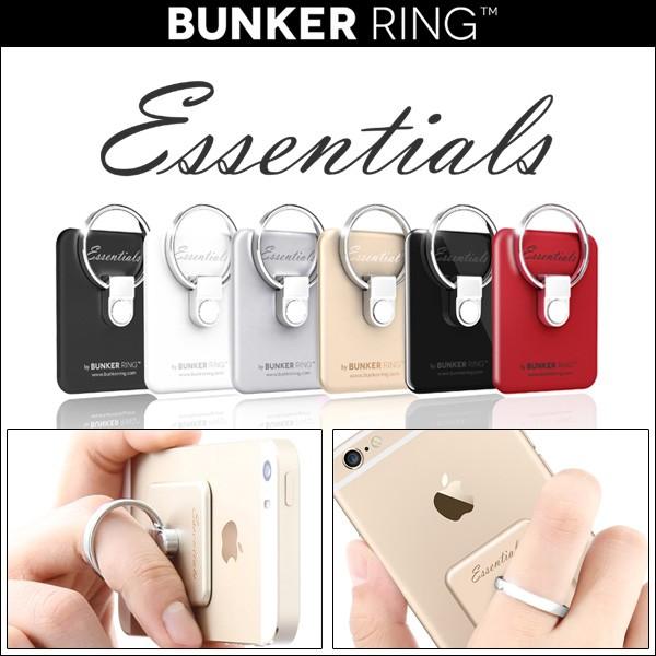 Bunker Ring