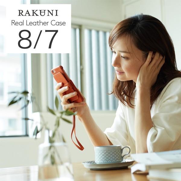 RAKUNI Leather Case for iPhone 7