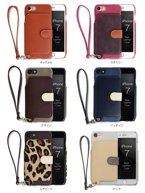 カラー RAKUNI Leather Case for iPhone 7
