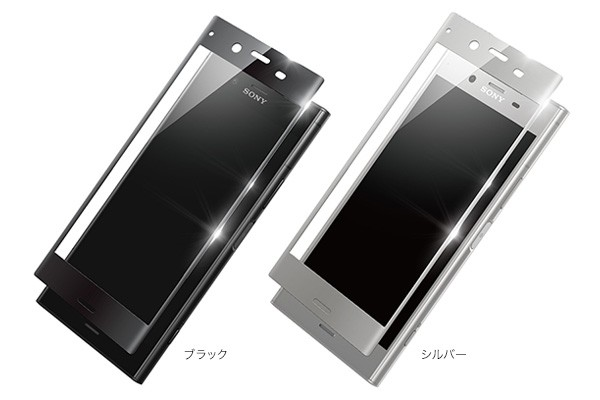カラー Deff Hybrid 3D Glass Screen Protector マット for Xperia XZ1 SO-01K / SOV36