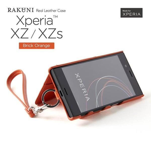 RAKUNI Leather Case with Strap for Xperia XZs SO-03J / SOV35 / Xperia XZ SO-01J / SOV34