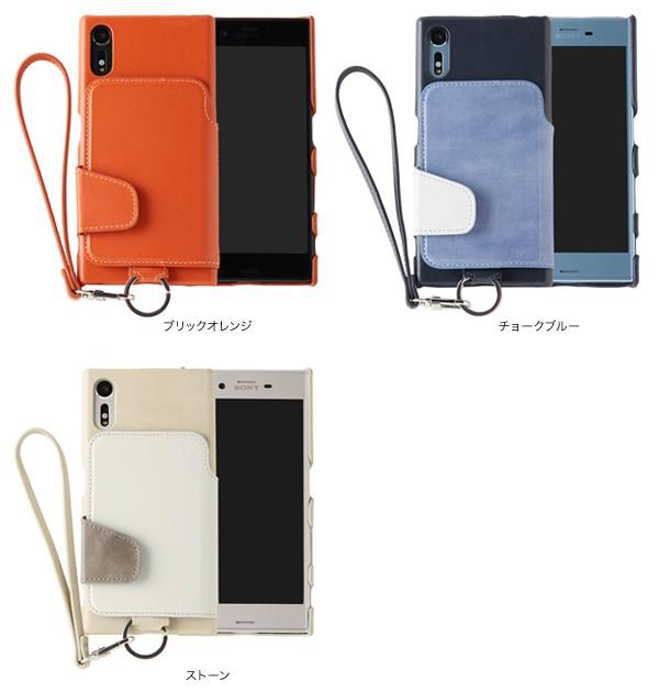 カラー RAKUNI Leather Case with Strap for Xperia XZs SO-03J / SOV35 / Xperia XZ SO-01J / SOV34