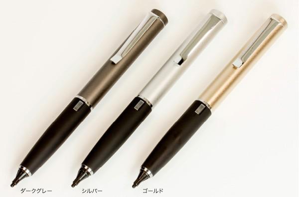 カラー URBAN UTILITY ペン先2mm 感度調節機能付き 自己静電発生式タッチペン「スラッペン」