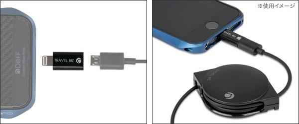 TRAVEL BIZ Lightning Micro-USB変換アダプタ for iPod/iPhone/iPad