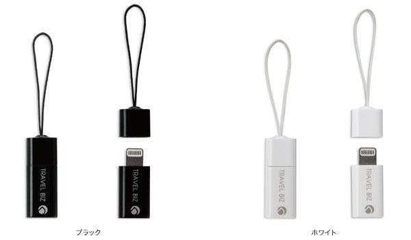カラー TRAVEL BIZ Lightning Micro-USB変換アダプタ for iPod/iPhone/iPad