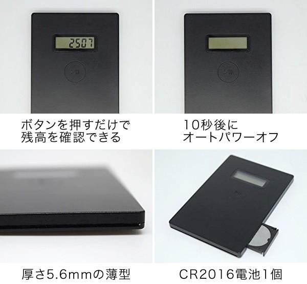 nocoly ICカード専用 残高表示機能付き パスケース (ノコリー)