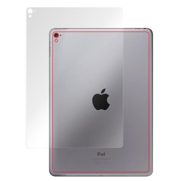 OverLay Brilliant for iPad Pro 9.7 (Wi-Fiモデル) 裏面用保護シート のイメージ画像