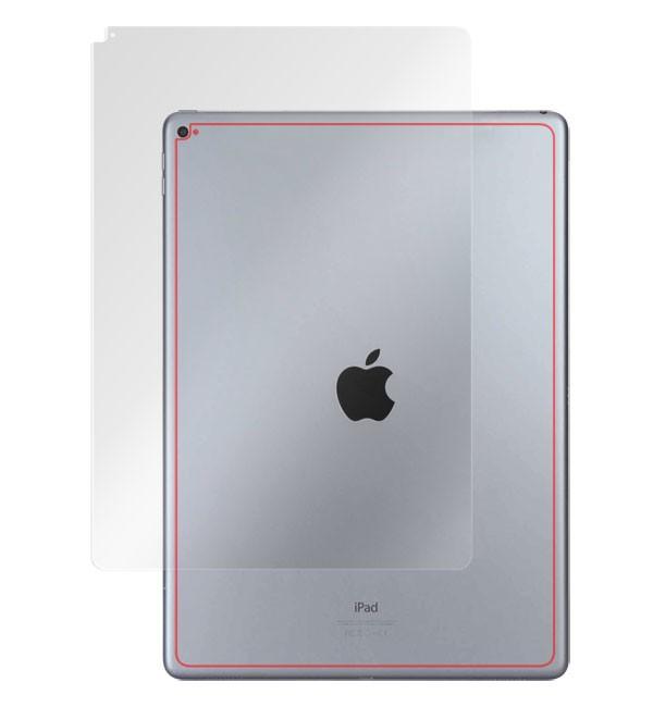 OverLay Brilliant for iPad Pro (Wi-Fiモデル) 裏面用保護シート のイメージ画像