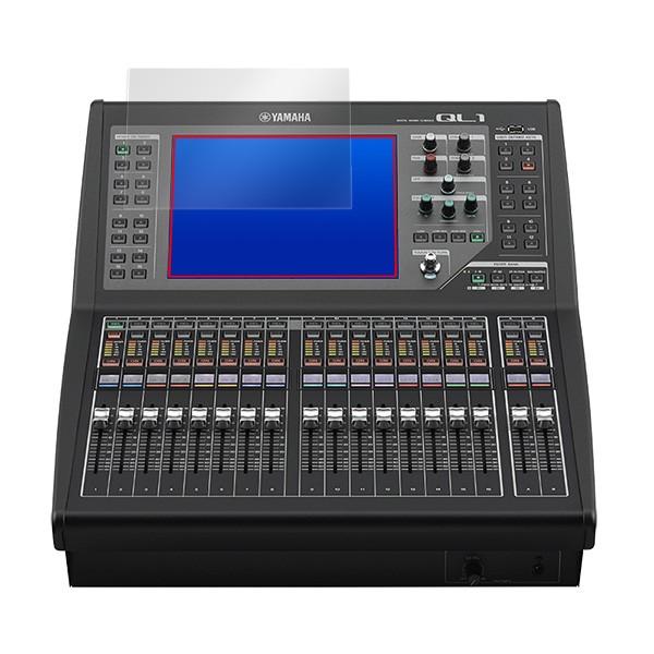 ヤマハプロオーディオ デジタルミキシングコンソール QL Series QL5