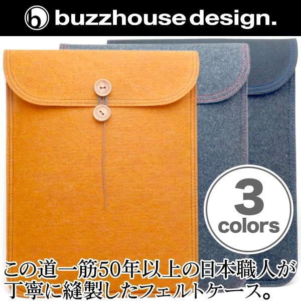 ハンドメイドフェルトケース for MacBook 12インチ