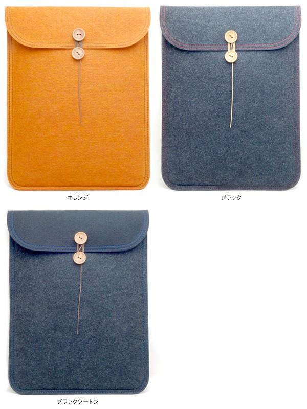 カラー ハンドメイドフェルトケース for MacBook 12インチ