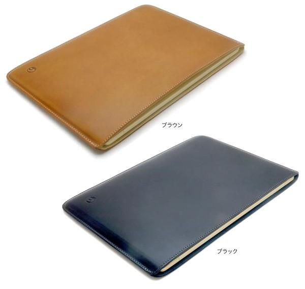 カラー ハンドメイドレザーケース for MacBook 12インチ