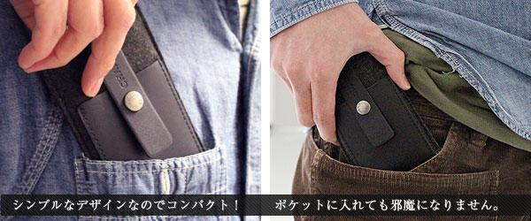 Charbonize レザー & フェルト ケース for iPhone 5s/5c/5(ブラック)(ウォレットタイプ)