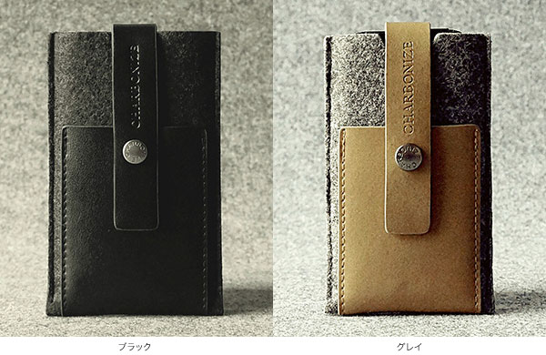 カラー Charbonize レザー & フェルト ケース for iPhone 5s/5c/5(ブラック)(ウォレットタイプ)