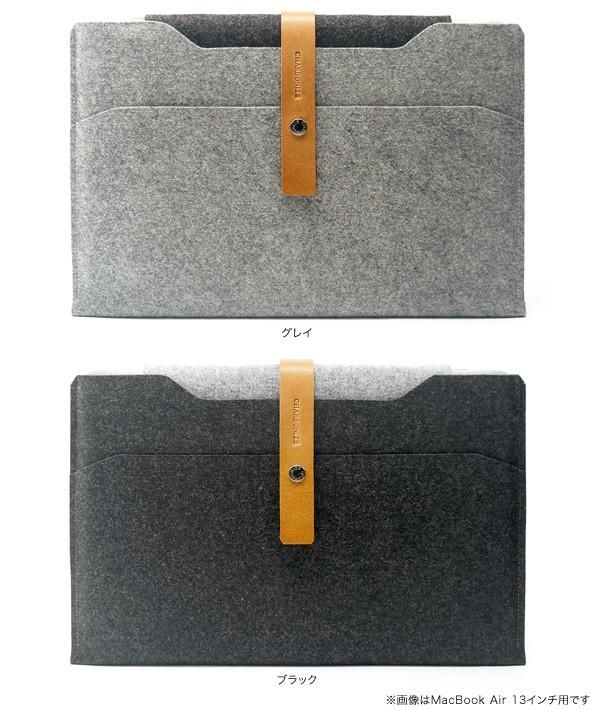 """カラー Charbonize レザー & フェルト ケース  for MacBook Pro 13""""(Retina Display)(スリーブタイプ)"""
