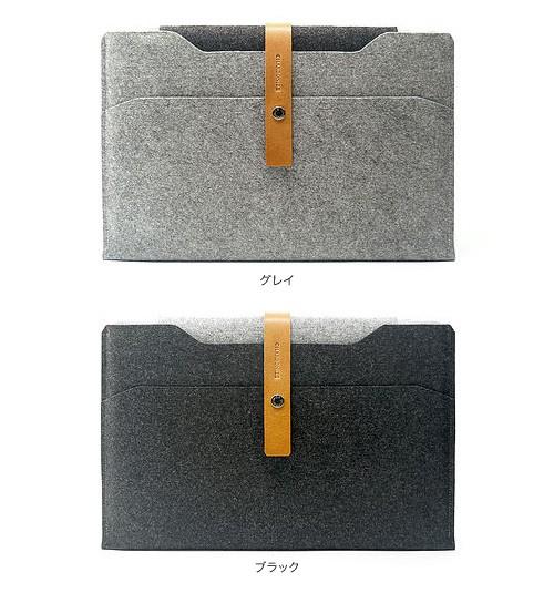 カラー Charbonize レザー & フェルト ケース  for MacBook Pro 15インチ(Late 2016)(スリーブタイプ)