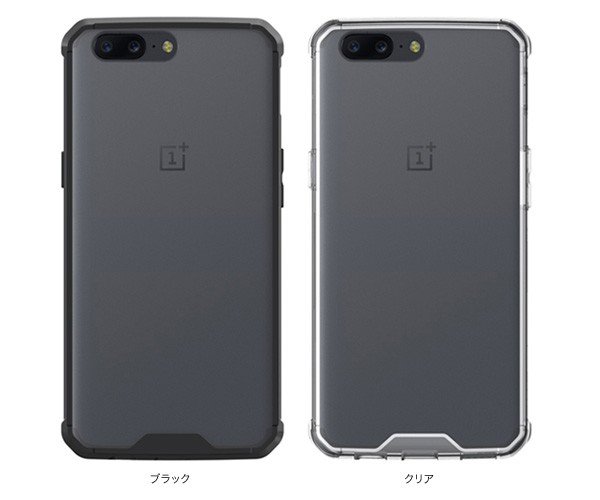 カラー Cruzerlite Defense Fusion Fender Case  for Oneplus 5