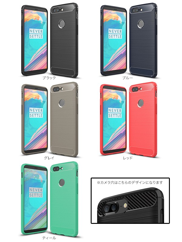 カラー Cruzerlite Carbon Fiber Shock Absorption Slim Cover for OnePlus 5T