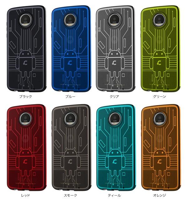 カラー Cruzerlite Bugdroid Circuit Case for Moto Z2 Play
