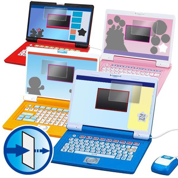OverLay Eye Protector for アンパンマン★カラーパソコンスマート のイメージ画像