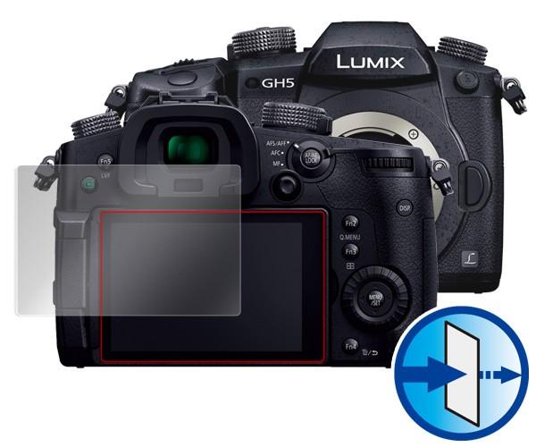 LUMIX GH5 DC-GH5
