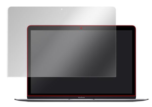 OverLay Eye Protector for MacBook 12インチ のイメージ画像