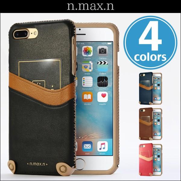 n.max.n Mystery Series 本革縫製ケース 画面カバー無しタイプ for iPhone 7 Plus