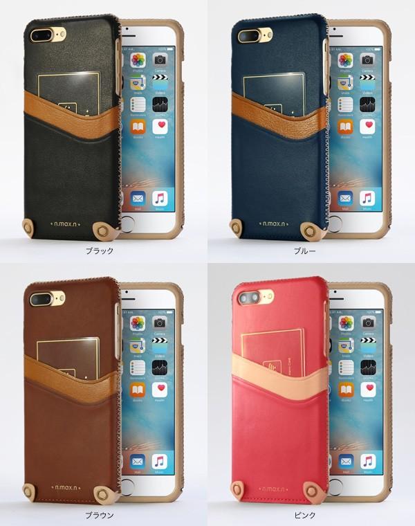 カラー n.max.n Mystery Series 本革縫製ケース 画面カバー無しタイプ for iPhone 7 Plus