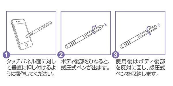 ファイバーヘッド なめらかタッチペン for スマートフォン/タブレット(静電容量式/感圧式両用タイプ)