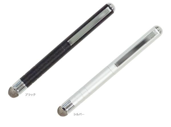 カラー ファイバーヘッド なめらかタッチペン for スマートフォン/タブレット(静電容量式/感圧式両用タイプ)