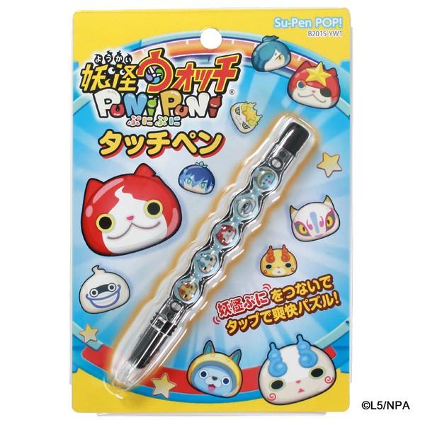 MetaMoJi 妖怪ウォッチ ぷにぷに タッチペン Su-Pen POP! B201S-YW1