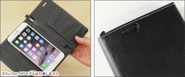 MetaMoJi Su-Penホルダー付手帳型ケース for iPhone 6 Plus