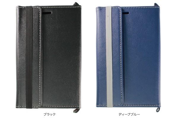 カラー MetaMoJi Su-Penホルダー付手帳型ケース for iPhone 6 Plus