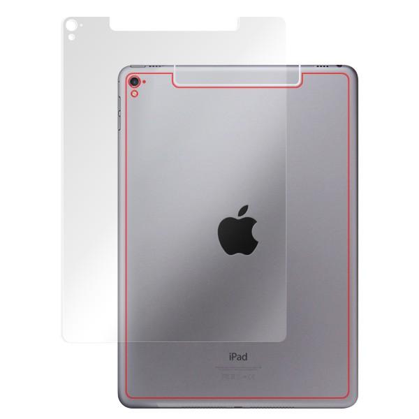 OverLay Magic for iPad Pro 9.7 (Wi-Fi + Cellularモデル) 裏面用保護シート のイメージ画像