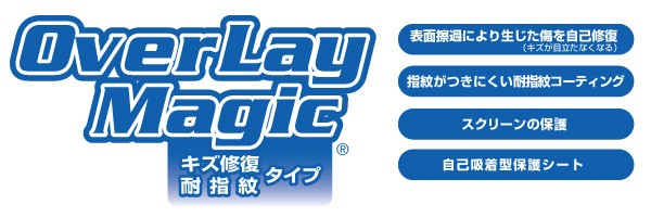 OverLay Magic のタイトル画像