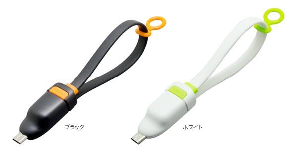 カラー ミヨシ ホスト機能対応 USB microBケーブル SMC-01H