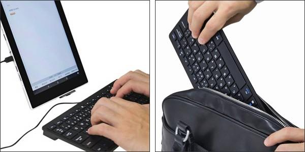 ミヨシ つなぐだけですぐ使えるモバイルキーボード TSK-01J
