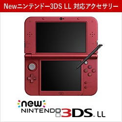 new3dsll