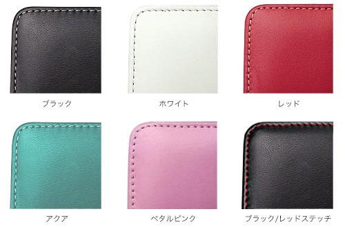 カラー PDAIR レザーケース for AQUOS R2 SH-03K/SHV42 縦開きタイプ