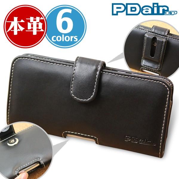 PDAIR レザーケース for AQUOS R2 SH-03K/SHV42 ポーチタイプ
