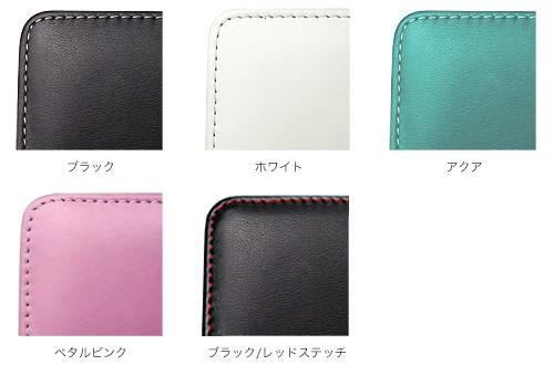 カラー PDAIR レザーケース for Xperia XZ1 Compact SO-02K バーティカルポーチタイプ