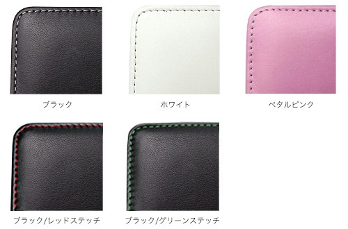 カラー PDAIR レザーケース for Xperia XZ2 SO-03K/SOV37 横開きタイプ