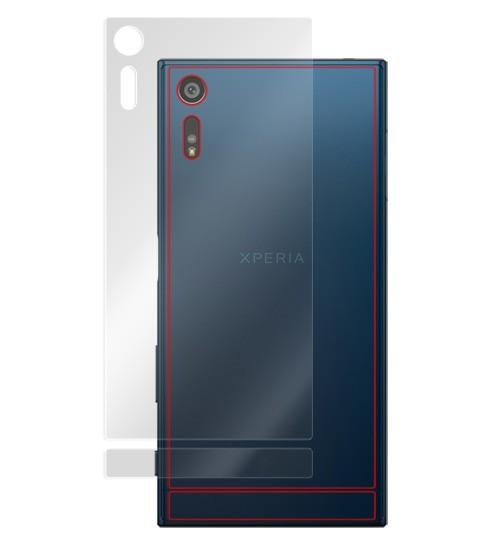OverLay Plus for Xperia XZ SO-01J / SOV34 裏面用保護シート のイメージ画像