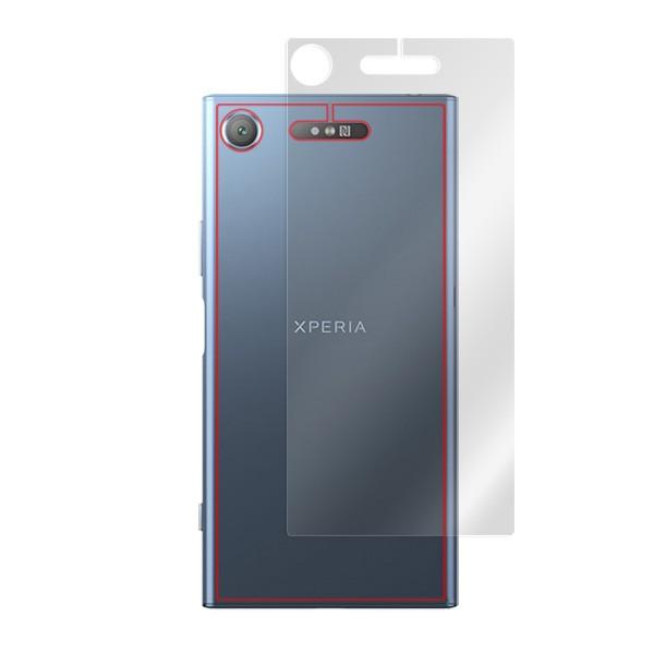 Xperia XZ1 裏面用保護シート