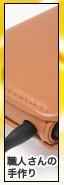 Piel Frama iMagnum レザーケース for HTC Aria(S31HT)