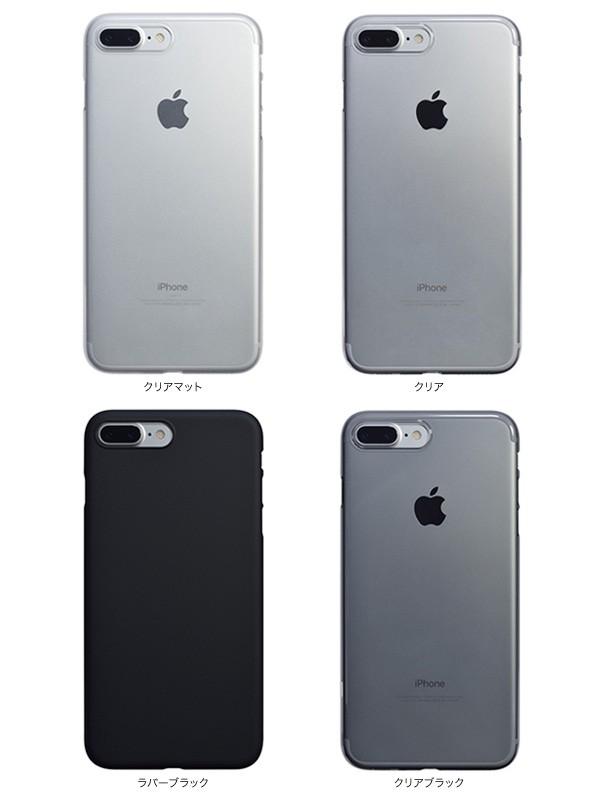 カラー エアージャケットセット for iPhone 7 Plus